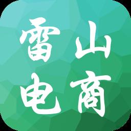 雷山电商app v1.0.7 安卓版