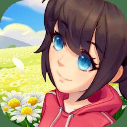 花�物�Z手游v1.0.0 安卓版