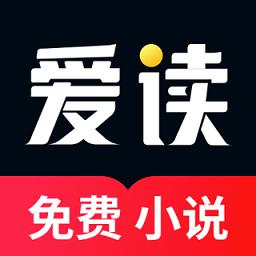 爱读小说软件 v1.9.1 安卓免费版