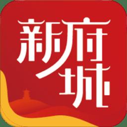 新府城appv1.1.1 安卓版