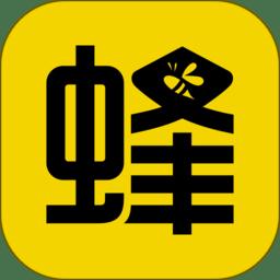 蜂博士app v1.8.0 安卓版