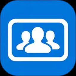 263网络会议客户端 v1.4.9 安卓版