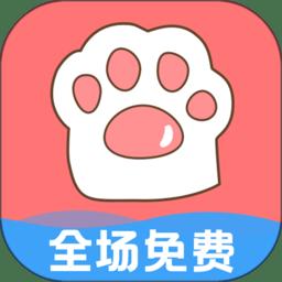 免费桌面宠物app v2.0.1.2 安卓版