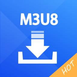 m3u8下载器汉化版apkv21.07.05 安卓版