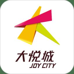 沈阳大悦城手机版 v1.0.8 安卓版