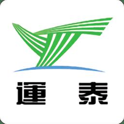 芜湖汽车订票软件 v3.7 安卓版