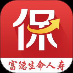 e动生命富德生命保险appv6.