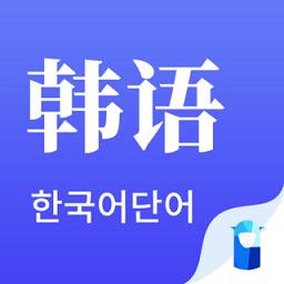�n�Z�卧~�件 v1.2.0 安卓版