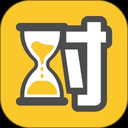 珍时app