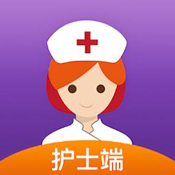 金牌护士护士端