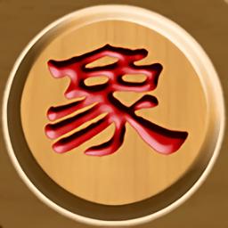 秋水中��象棋手�C版 v4.53 安卓版