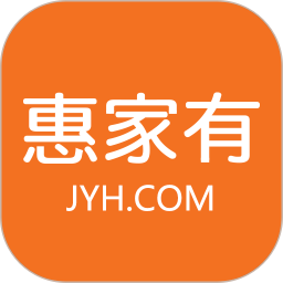 家有购物app官方版(惠家有) v5.8.0 安卓版