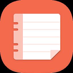 三星笔记软件v1.1.00.27 安卓版