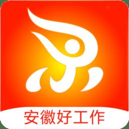 安徽人才网官方版