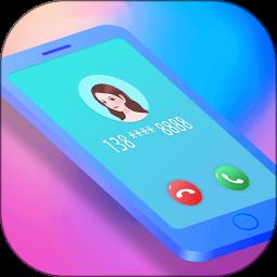 多彩来电app