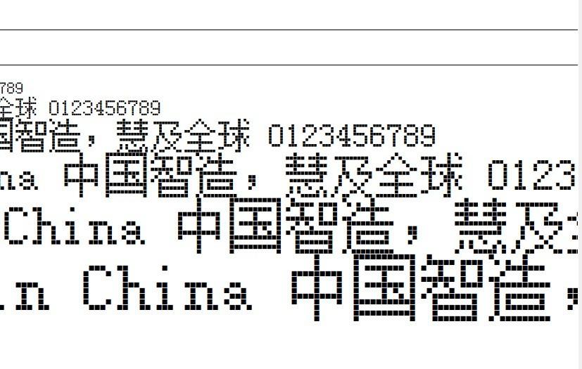 方正像素字体12ttf 免费版
