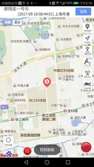 摩羯星gps手机版下载 v8.3 安卓版http://www.motorgps.cn/portal.php