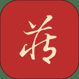 藏玉app v4.2.4 安卓版
