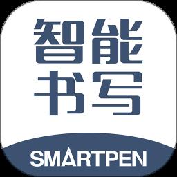 智能����appv1.5.6 安卓版