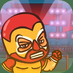 摔跤比赛手游 v1.0.2 安卓手机版