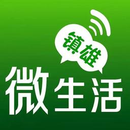 镇雄微生活招聘信息网