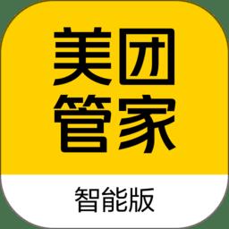 美团管家官方版本v5.12.15