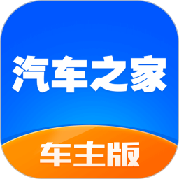 汽�之家�主版app v8.6.4.0 安卓版