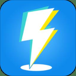 钉钉定位精灵2021最新版v1.0.6 安卓版