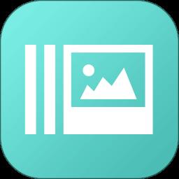 图片压缩王手机版 v1.0.9 安卓版
