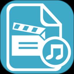 视频转换压缩app v1.6.9 安卓版
