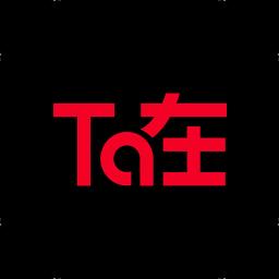 ta在appv1.9.5.7 安卓版
