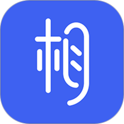 宰相办公app v3.5.1 安卓版