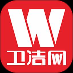 �l���W�件v5.0.6 安卓版