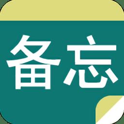 �渫��easydo手�C版v2.3.1 安卓版