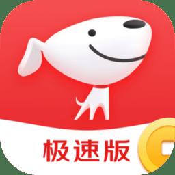 京�|�O速版appv3.7.0 安卓最