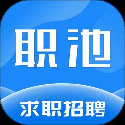 职池工作app