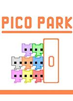 pico park最新版本