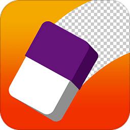 抠图精灵app免费版 v7.0 安卓版