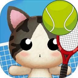 网球高手手游