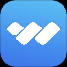 危品汇司机app