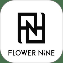 flower nine私人高级定制(fn定制)