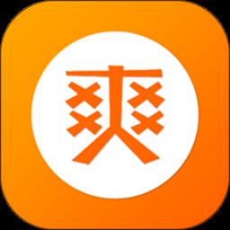 快爽小说app