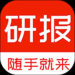 研报客app