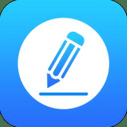 �事本�渫���件v4.1.3 安卓版