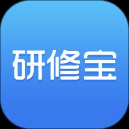 研修���W�T端手�C版v2.2.9 安卓版
