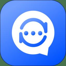 聊天记录数据管家app v1.3.76 安卓版