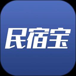 民宿宝appv2.6.0 安卓版