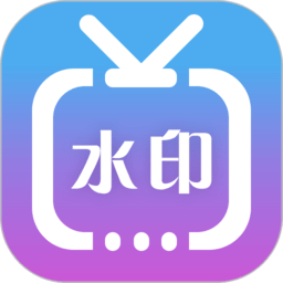 微商水印视频app v3.5.2 安卓版