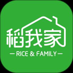 稻我家app v1.7.9 安卓版
