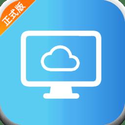领易云数据可视化展示软件绿色免安装版
